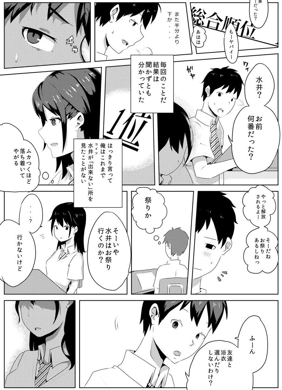 常磐緑と女郎花_002_result_result.jpg