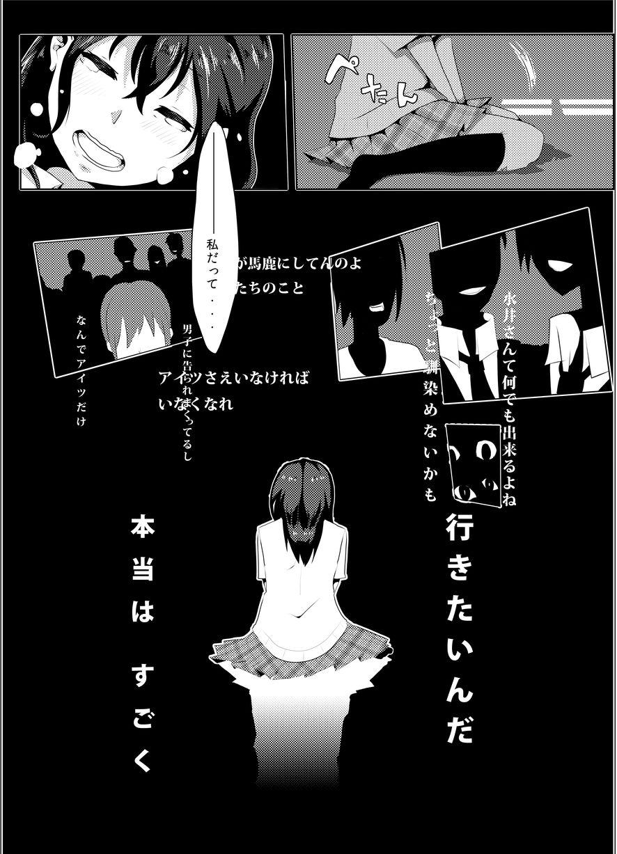 常磐緑と女郎花_004_result_result.jpg