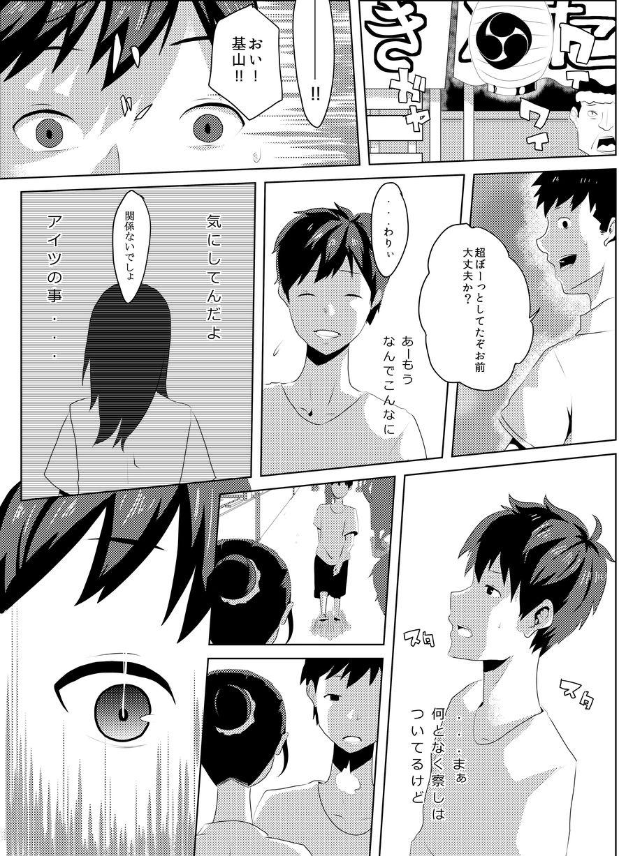 常磐緑と女郎花_005_result_result.jpg