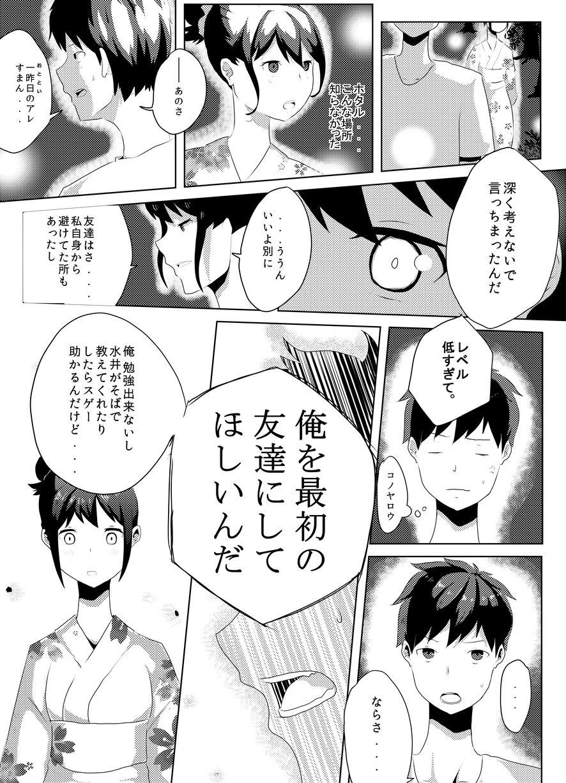 常磐緑と女郎花_007_result_result.jpg