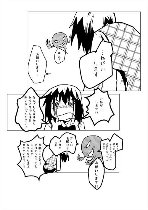 22_文字入れ結果_R.jpg