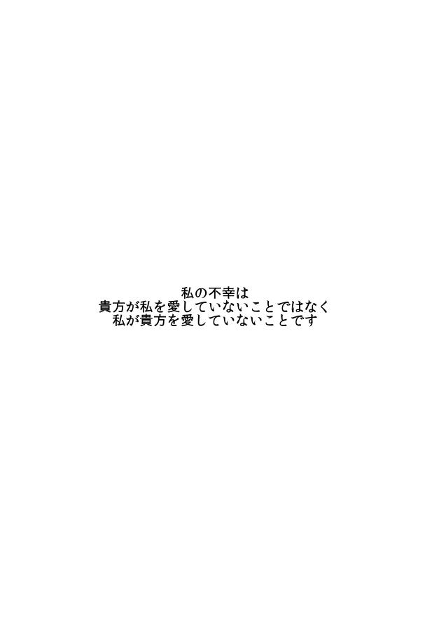 sayutetsu_20141110232244_4106 Views
