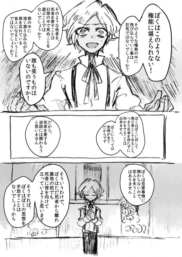 哲学m-12-05.png
